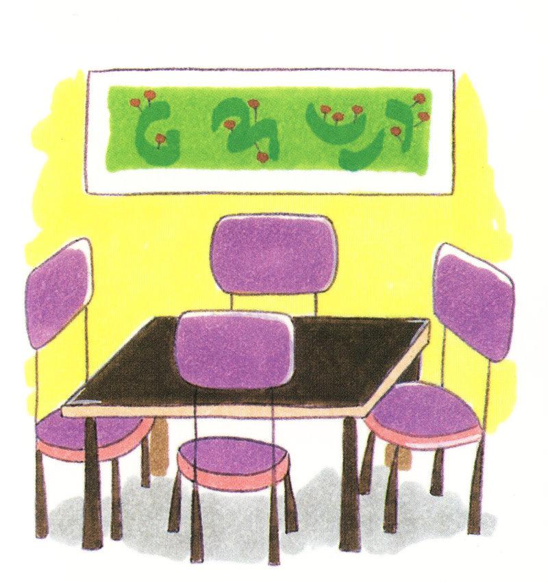Aprender Las Estancias De Una Casa Para Preescolar